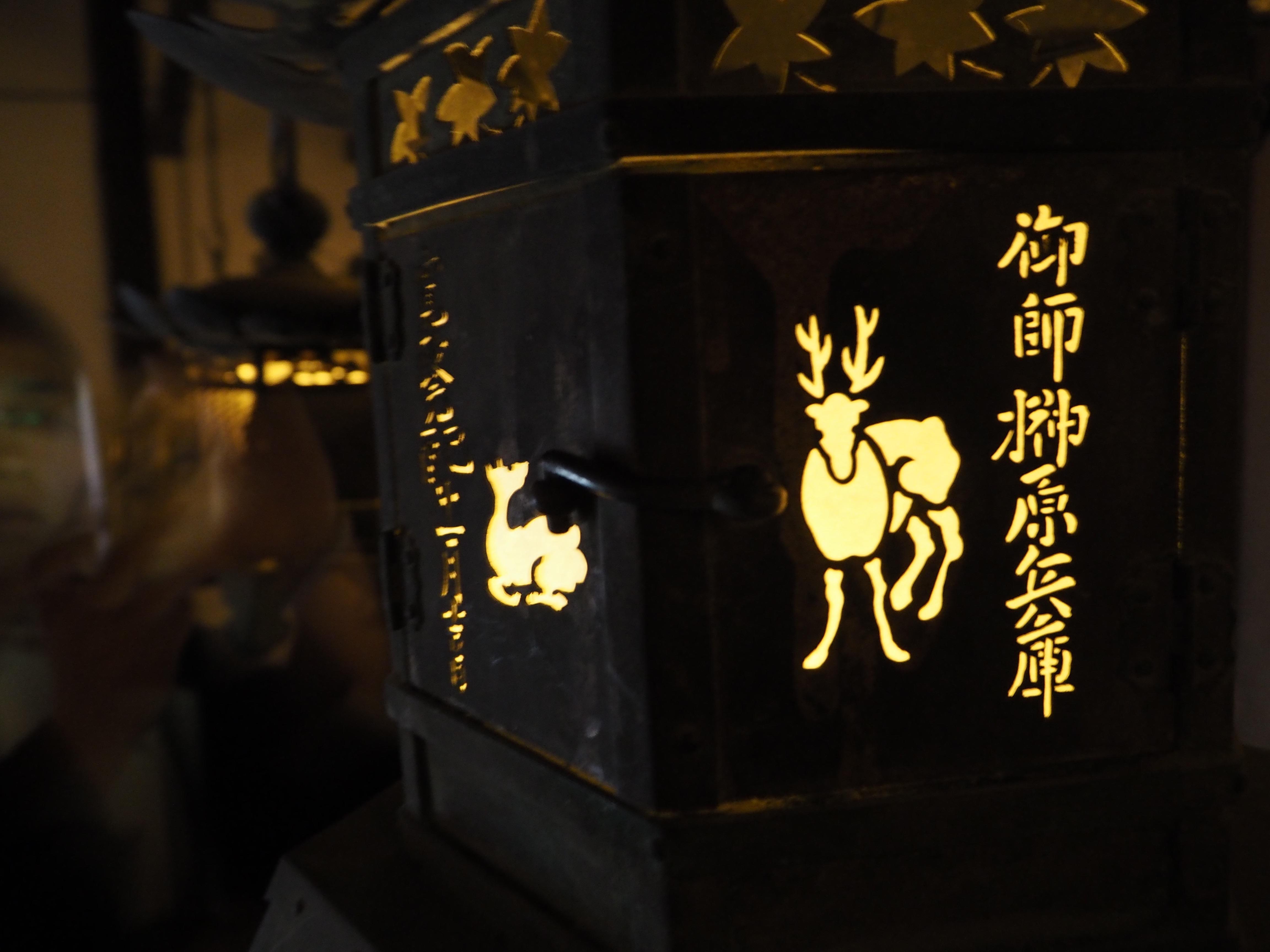 奈良の都の